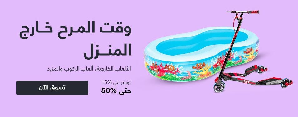 souq ksa coupons